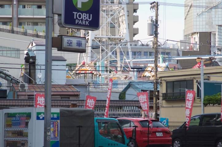 Tokio2016_klein